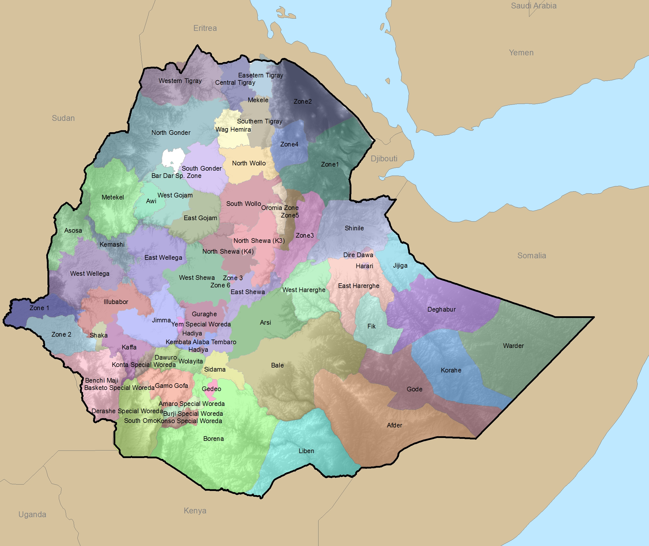 WCNREthiopia Resources